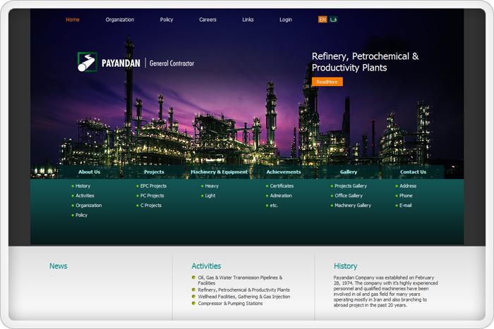 طراحی وبسایت شرکت پایندان